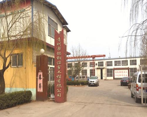 青州市銘鋼溫室工程有限公司